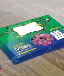 برچسب لایه باز محصولات غذایی